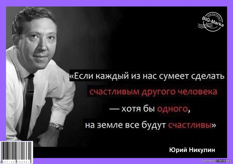 Цитаты великих людей о войне и мире